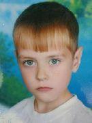 В Уссурийске обнаружено тело утонувшего ребенка