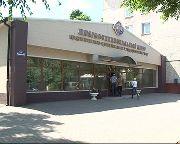 Новый Многофункциональный центр построят в Уссурийске