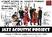 JASS ACOUSTIC PROJECT