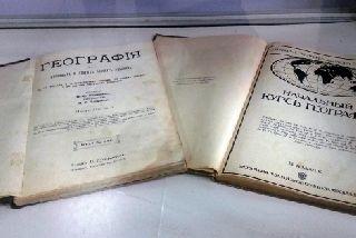 Музей географии открылся в Уссурийске