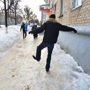 МКУ УГО «Управление по делам ГОЧС» предупреждает: