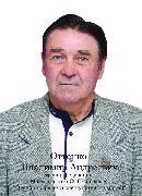 Ушел из жизни Мастер спорта СССР по боксу, известный тренер  Оттенко Владимир Андреевич