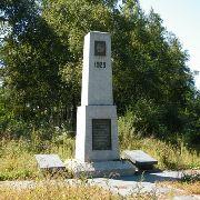 В Уссурийске находится памятник забытой войне