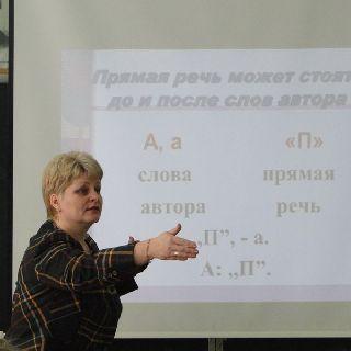 Почерк педагога-словесника