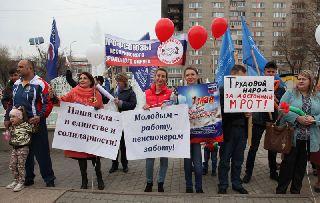 Представители профсоюзных организаций, политических партий, депутаты думы УГО и неравнодушные граждане собрались 1 мая на митинг у МЦКД «Горизонт»