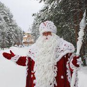 В Уссурийске начался прием заявок на поздравления от Деда Мороза