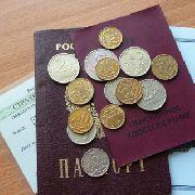 О порядке предоставления набора социальных услуг на 2014 год