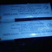 Более тонны сигарет задержали Уссурийские таможенники