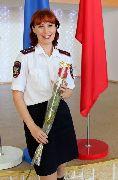 Татьяна Туркина