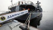 Отряд кораблей ТОФ вернулся во Владивосток после длительного похода