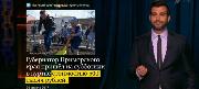 Субботник с губернатором Приморья попал в выпуск «Вечернего Урганта»