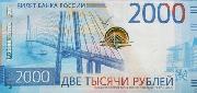 Мумий Тролль: Владивосток 2000 - теперь во всех карманах страны