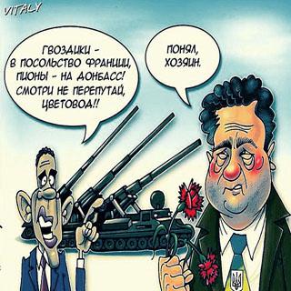 Порошенко заявил об угрозе открытой войны