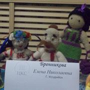 Уссурийский ЦНТ презентовал буклет «И мастерство и вдохновенье» (9 фотографий)