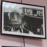 Уссурийцы увидели «Многоликий Китай» (10 фотографий)