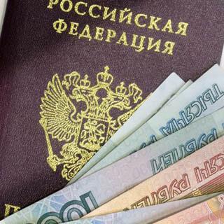 Мошеннику из Уссурийска не удалось взять кредит по чужому паспорту