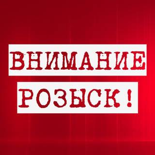 Полиция Уссурийска просит помощи в поиске убийцы
