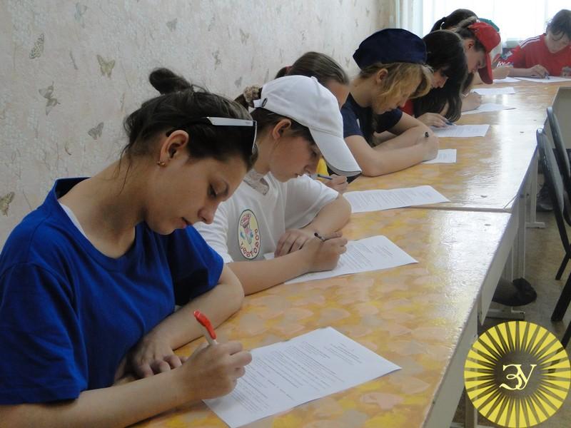 перед работа для школьников уссурийск подростка