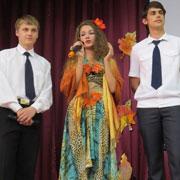 Школьный корреспондент: Осенний бал прошёл в школе-интернате № 29 г. Уссурийска (4 фотографии)