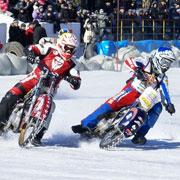 Уссурийцы стали чемпионами Приморья в мотогонках на льду (5 фотографий)