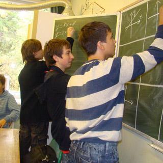 В день учителя учили сами
