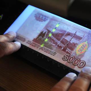 Полиция Уссурийска призывает граждан быть бдительными - в обороте встречаются фальшивые купюры