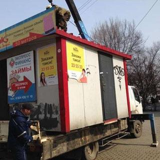 В Уссурийске усилена работа по выявлению и сносу незаконно установленных нестационарных торговых объектов