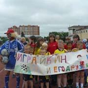 В Уссурийске прошел спортивный фестиваль (30 фотографий)