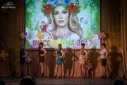 Будущие аграрии Уссурийска выбрали свою «мисс весну» (8 фотографий)