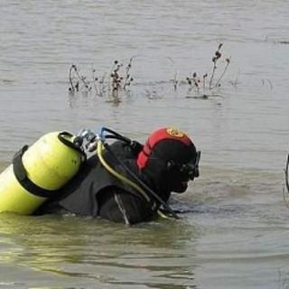 Еще один ребенок утонул в Уссурийске