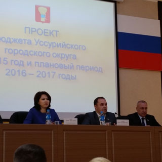 В Уссурийске состоялось открытое слушание по бюджету