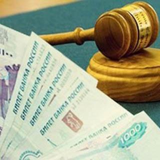Управляющие компании Уссурийска оштрафованы на сумму более полумиллиона рублей
