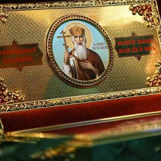 Ковчег с мощами Равноапостольного князя Владимира прибудет в Уссурийск 24 сентября