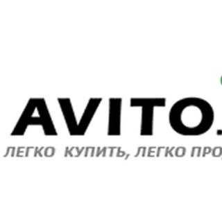 «Avito.ru» инкогнито