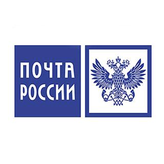 Закрытие почтового отделения, расположенного по адресу: Новоникольское шоссе, 2