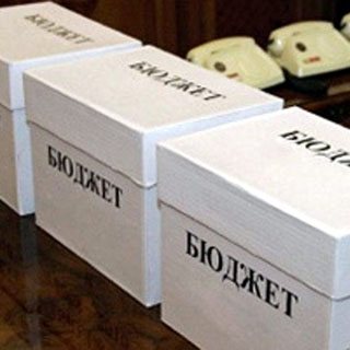 В обсуждении проекта бюджета УГО на 2016 год принять участие может каждый