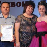 36 уссурийских школьников получили медали за отличную учебу (24 фотографии)
