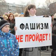 Митинг в защиту Крыма состоялся в Уссурийске