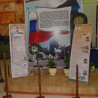 Выставка, посвященная событиям на Хасане, открылась в Уссурийске
