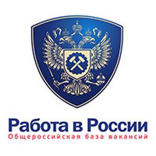 Уссурийцы могут воспользоваться Общероссийской базой вакансий