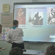 Коррекционная школа Уссурийска поделилась опытом (5 фотографий)