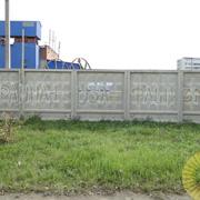 Крамольная надпись (2 фотографии)