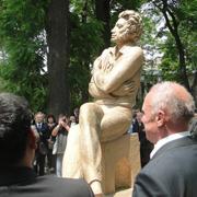 В Уссурийске состоялось открытие памятника Пушкину (11 фотографий)