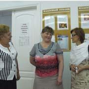 В Уссурийске началась приемка школ к новому учебному году (3 фотографии)