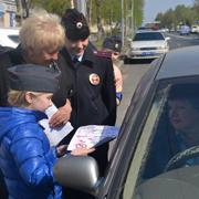 Уссурийск присоединился к всероссийской социальной кампании «Притормози» (4 фотографии)