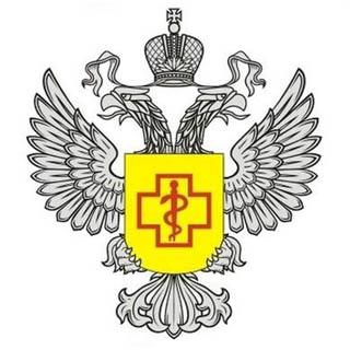 Роспотребнадзор по Приморскому краю информирует
