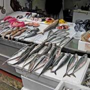Сколько стоит рыба в Уссурийске?