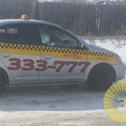 Вся правда о такси «Восток» (6 фотографий)