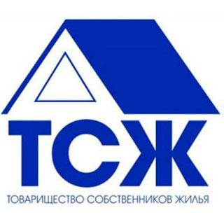 В Уссурийске состоится семинар «Управление жилой недвижимостью: актуальные изменения в законодательстве»