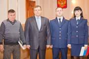 В Уссурийске вручили награды за помощь в раскрытии преступления